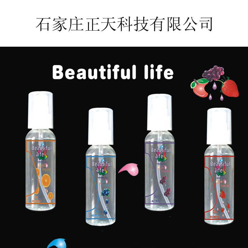 Wholesale body lubricant