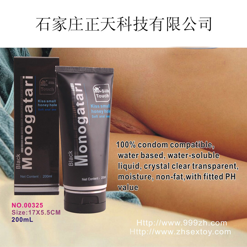 Human lubricant manufacturers