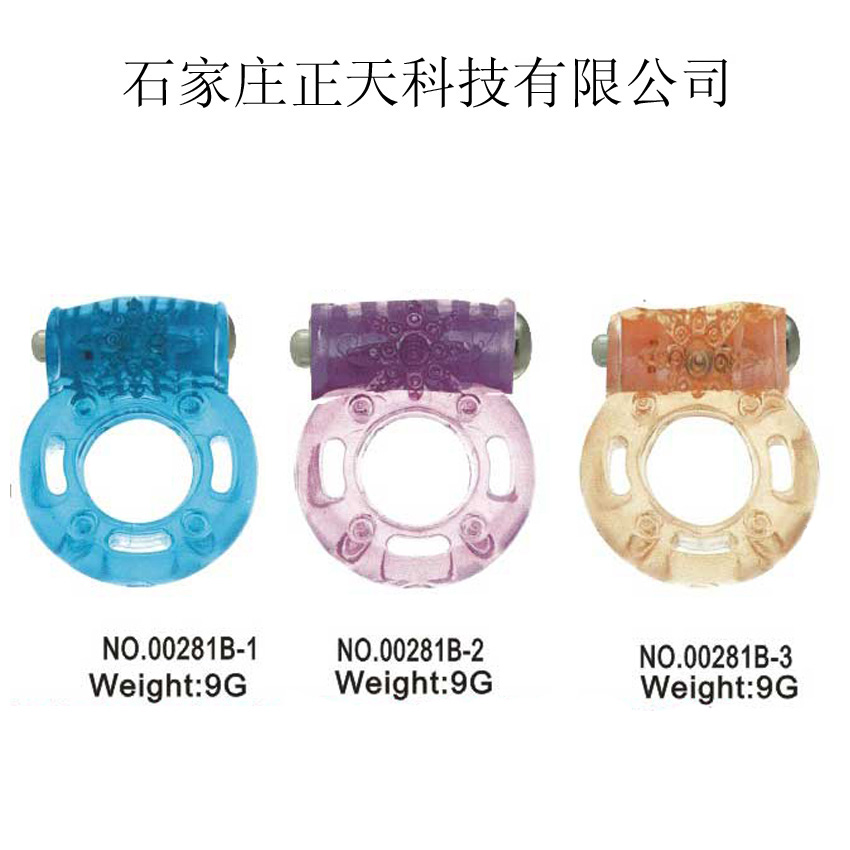 High frequency vibrator cock ring