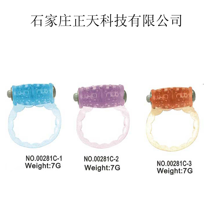 Professional Vibrator cock ring  manufacturer