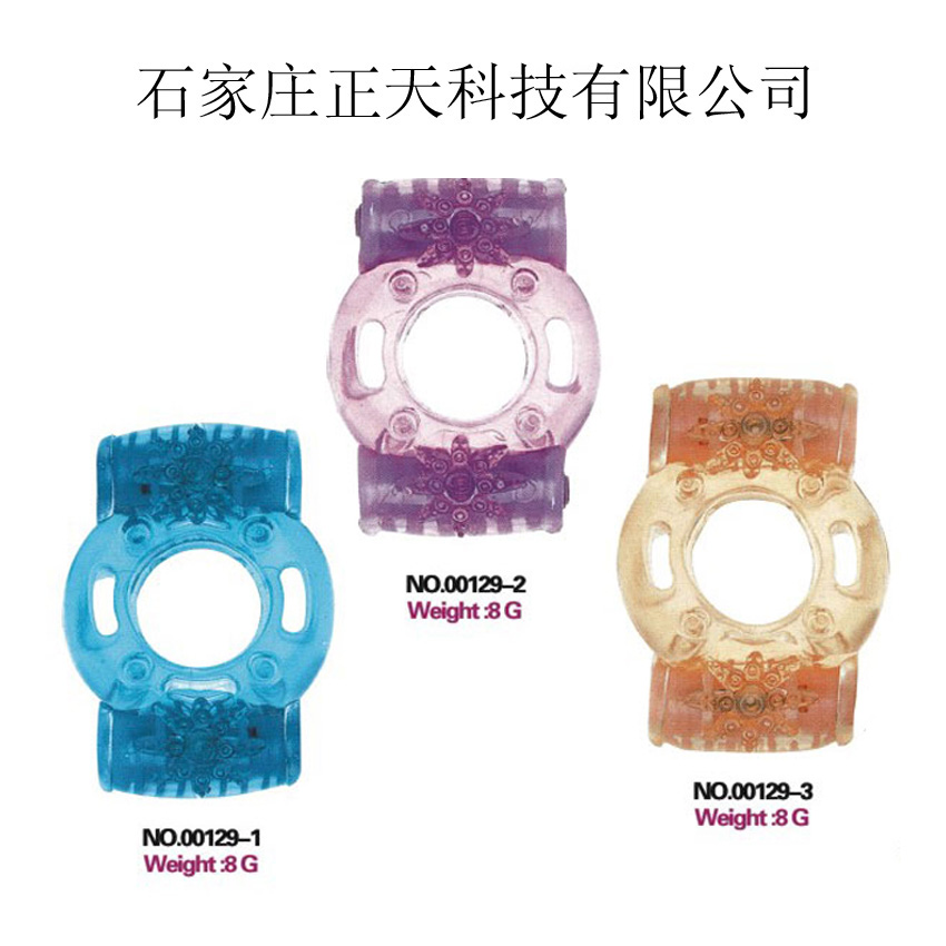 Wholesale  vibrator cock ring