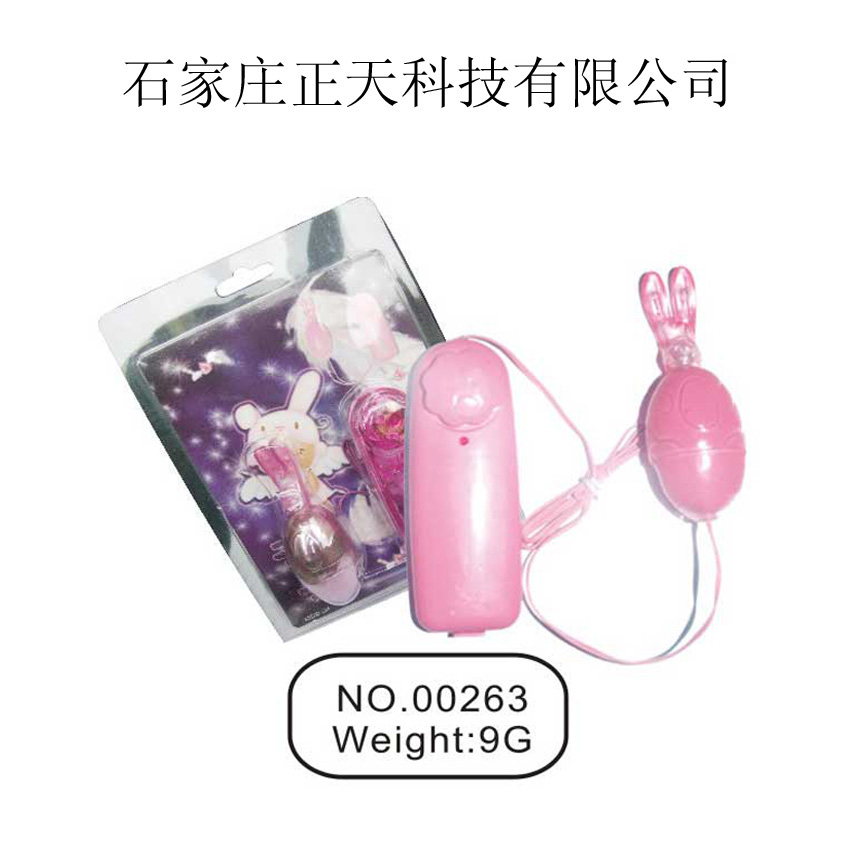 Wholesale adult products